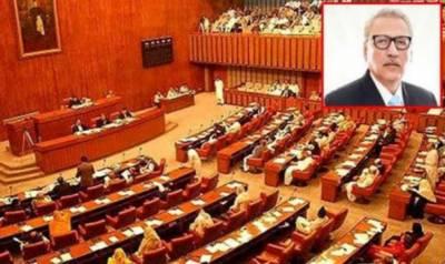 پارلیمنٹ کامشترکہ اجلاس آج ہوگا