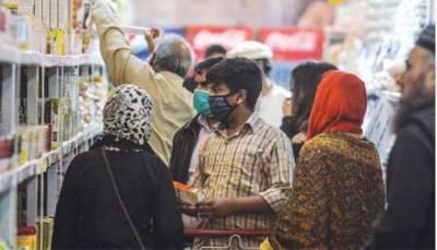یوٹیلیٹی اسٹورز پر اشیاء ضروریہ کی شدید قلّت کے خلاف قرارداد پنجاب اسمبلی میں جمع