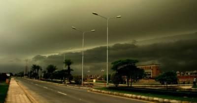 مون سون بارشوں کا سب سے طاقتور سسٹم نے پاکستان میں خطرے کی گھنٹی بجادی۔