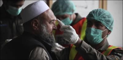 سندھ میں کرونا کے 386 نئے کیسز رپورٹ، مزید 5 اموات