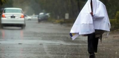 محکمہ موسمیات کا کراچی میں بارش سے متعلق اہم بیان