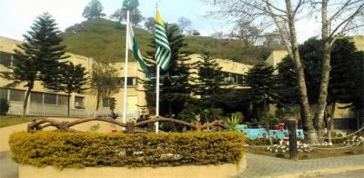 آزاد کشمیر میں کئی ماہ بعد دفاتر کھل گئے