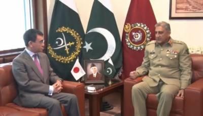 جاپانی وزیر دفاع کی علاقائی امن و سلامتی کیلئے پاک فوج کی کوششوں کی تحسین