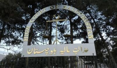 بلوچستان کے تعلیم کے حوالے سے غفلت برداشت نہیں کی جائے گی۔ بلوچستان ہائی کورٹ