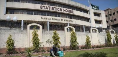 سندھ حکومت نے وفاق سے مردم شماری کا ڈیٹا مانگ لیا