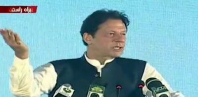 وزیراعظم عمران خان نے راوی اربن ڈویلپمنٹ اتھارٹی کا افتتاح کردیا , ملک تباہ حال میں ملا مگر اب ہم اپنے وعدوں کی تکمیل کر سکیں گے: وزیر اعظم عمران خان