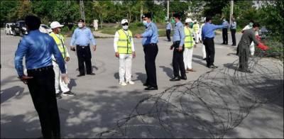 اسلام آباد میں کورونا پابندیاں ختم