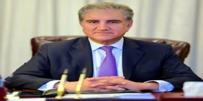 پاکستان آسیان ملکوں کےساتھ تعلقات کوفروغ دینےکاسلسلہ جاری رکھےگا:وزیرخارجہ
