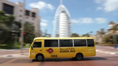 متحدہ عرب امارات کے نجی سکولوں کی فیس میں کمی