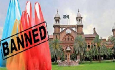 لاہور ہائیکورٹ نے پلاسٹک بیگز کے استعمال پر پابندی عائد کردی