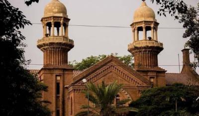 پنجاب پبلک سروس کمیشن کے امتحانات 2020 کی منسوخی کے لئے لاہور ہائی کورٹ میں درخواست دائر