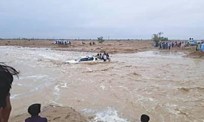 بلوچستان حکومت نے سیلاب کی صورتحال کے باعث تمام ہسپتالوں میں ہنگامی حالت نافذ کردی