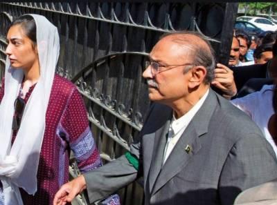 پارک لین ریفرنس : سابق صدر آصف علی زرداری پر فردجرم عائد