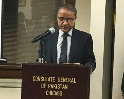 کشمیر بارے بھارتی اقدامات سلامتی کونسل کی قراردادوں کی کھلم کھلا خلاف ورزی ہے۔ قونصل جنرل شکاگو