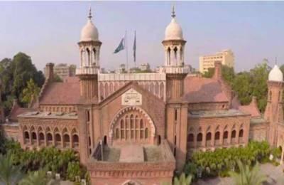 لاہور ہائی کورٹ میں وزیراعظم کے 16مشیروں کی تقرریوں کے خلاف درخواست سماعت کیلئے منظور
