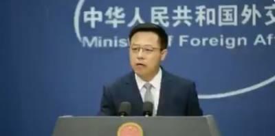 چین نے قانون سازوں سمیت 11 امریکی شہریوں پر پابندیاں عائد کر دی