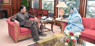 وزیراعظم عمران خان سے ڈاکٹر یاسمین راشد کی ملاقات