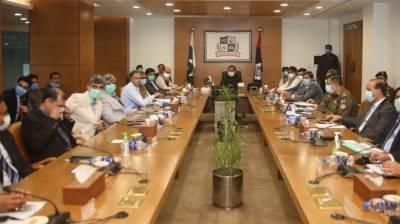 وزیراعلیٰ پنجاب کا بارشوں کے پیش نظر انتظامیہ کو الرٹ رہنے کا حکم