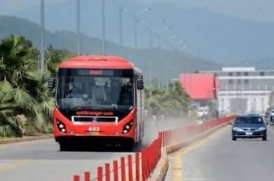 جڑواں شہروں میں میٹرو بس سروس بدھ سے بحال کرنے کا فیصلہ