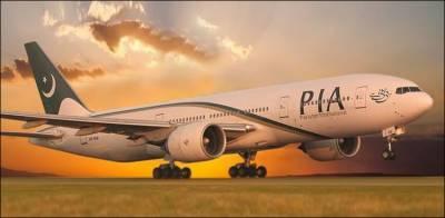 جشن آزادی کی خوشیاں دو بالا ، قومی ایئر لائن کا مسافروں کیلئے بڑا اعلان