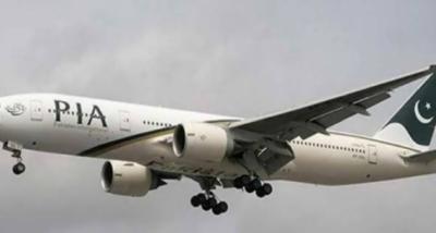 جشن آزادی کی خوشیاں دو بالا ، قومی ایئر لائن پی آئی اے کا مسافروں کیلئے بڑا اعلان