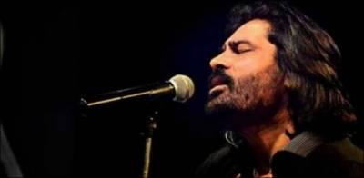 شفقت امانت علی نے یوم آزادی کے موقع پر نیا گانا جاری کردیا