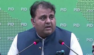 حکومت کا ملک میں متبادل توانائی کے انحصار کو 20 فیصد تک کرنے کا فیصلہ