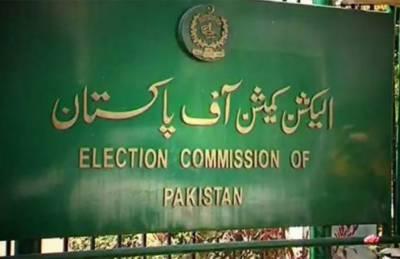 الیکشن کمیشن پاکستان نے بلدیاتی انتخابات سے قبل انتخابی فہرستوں پر نظر ثانی شروع کردی