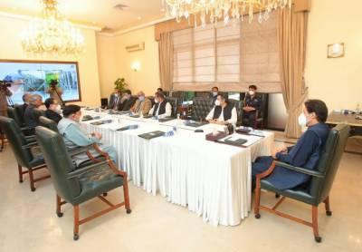 وزیراعظم کی تعمیراتی شعبے کے تمام مراحل میں نظام کو خودکار،ڈیجیٹل اورآسان بنانے کی ہدایت