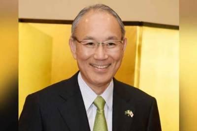 جاپانی سفیر متسوڈا کونینوری کی یوم آزادی کے موقع پر پاکستانی عوام کو مبارکباد