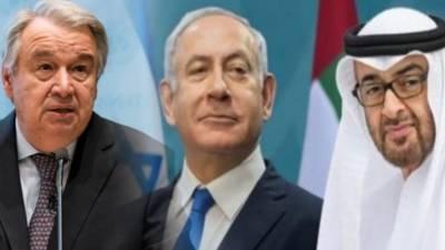 اقوام متحدہ کا امارات اور اسرائیل میں امن معاہدے کا خیر مقدم