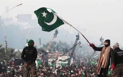 مقبوضہ جموں و کشمیر میں یوم آزادی پاکستان روایتی جوش و جذبے سے منایا جا رہا ہے