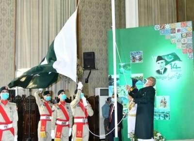 ایوان صدر میں پرچم کشائی کی تقریب کے موقع پر تلاوت کی گئی قرآنی آیات کا اردو ترجمہ