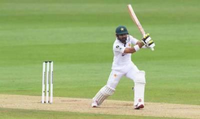 ساؤتھ ہمپٹن ٹیسٹ،پاکستان کے 223 پر9آؤٹ