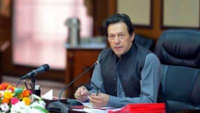 حکومت کم لاگت پربجلی پیدا کرنے کے ایک معاہدے پرپہنچ گئی ہے، وزیراعظم