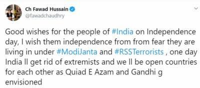 فواد چوہدری کی ہندوستان کے شہریوں کو آزادی کی مبارکباد