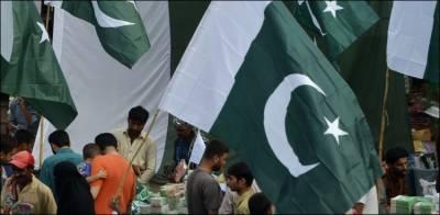 یومِ آزادی، کراچی والوں نے کتنے ارب روپے کی خریداری کی؟