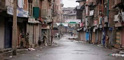 حریت کانفرنس کا مقبوضہ کشمیر میں بدھ کو ہڑتال کا اعلان