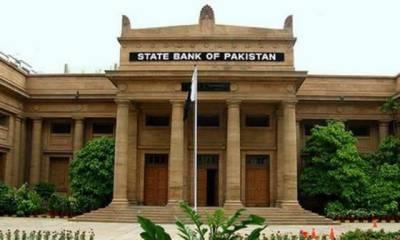 سٹیٹ بنک کا ملک میں کاروبار میں مزید آسانی کیلئے نیا لائحہ عمل متعارف