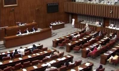 سینیٹ کا اجلاس کل شام 5 بجے پارلیمنٹ ہاؤس میں ہوگا