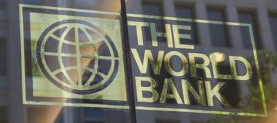 عالمی بینک پاکستان کو18کروڑ80لاکھ ڈالر فراہم کرے گا