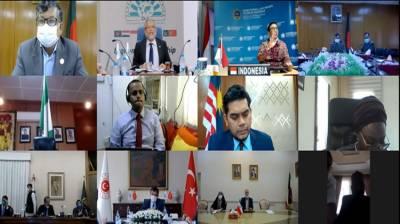 پاکستان کا عالمی برادری پر کشمیریوں کی مشکلات دور کرنے کیلئے اقدامات پر زور