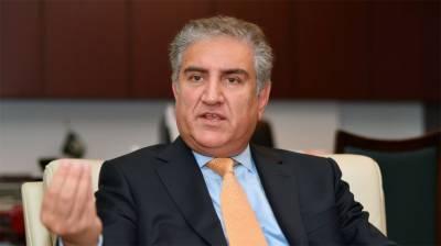 وزیر خارجہ کا تمام فریقوں پربین الافغان مذاکرات شروع کرانے کیلئے باقی ماندہ امورکا حل یقینی بنانے پر زور