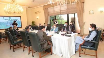 ایم ایل ون منصوبہ پاکستان ریلوے کو جدید اور مضبوط بنائے گا،وزیراعظم