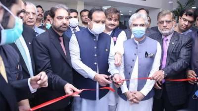 وزیراعلیٰ کا ایوان صنعت و تجارت لاہور میں ون ونڈو سسٹم کا افتتاح
