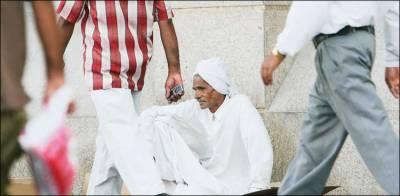 عمانی حکومت نے بھکاریوں کیخلاف کارروائی کا آغاز کردیا