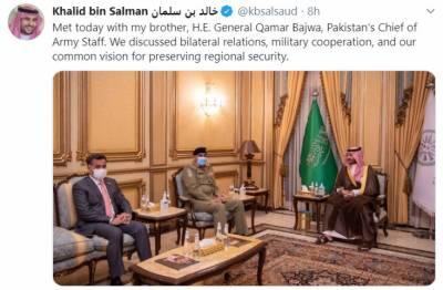 آرمی چیف کی سعودی نائب وزیردفاع سےملاقات، دوطرفہ تعلقات پرتبادلہ خیال