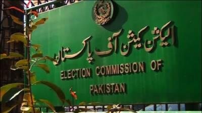 خیبرپختونخوامیں آئندہ مقامی حکومتوں کےانتخابات کےلئےنظرثانی حلقہ بندی کاجائزہ عمل مکمل