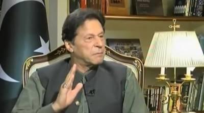 گزشتہ دوبرسوں میں پاکستان کو فلاحی ریاست بنانے کی جانب سمت متعین کرنابڑی کامیابی ہے:وزیراعظم
