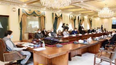 پاکستان میں سیاحت کے وسیع مواقع موجود ہیں .وزیراعظم